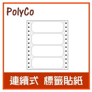 標籤貼紙(連續式)