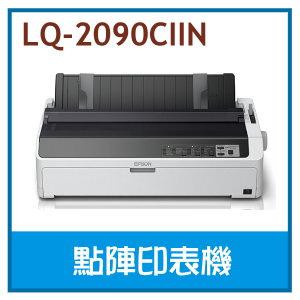 EPSON-點陣印表機LQ-2090CIIN