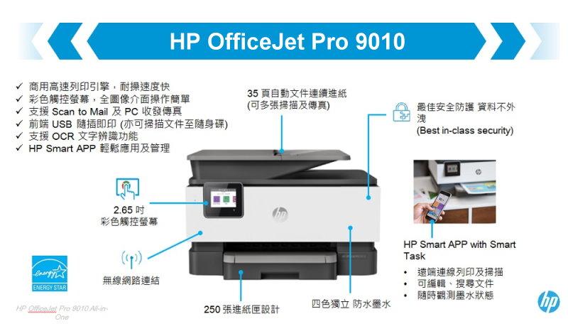 HP_OJ-PRO 9010